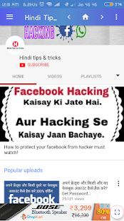 Hindi Tips And Tricks - náhled