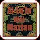 Download Al-Lu'lu' Wal Marjan For PC Windows and Mac