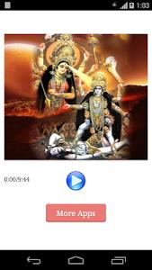 Maa Kali Chalisa screenshot 2