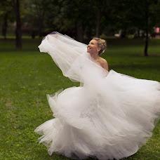 Wedding photographer Yuliya Sennikova (YuliaSennikova). Photo of 17.10.2014