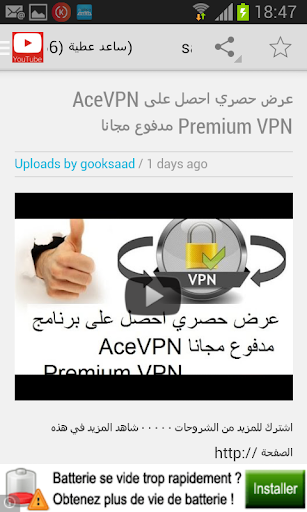 Vpn account gratis