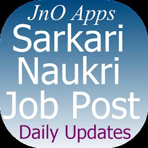 sarkari naukri job 2016 17 android apps on google play