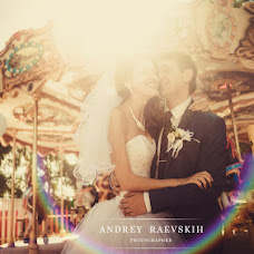 Wedding photographer Andrey Raevskikh (raevskih). Photo of 10.11.2013