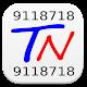 Trova Numeri (app)
