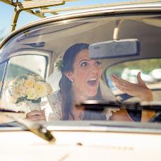 Wedding photographer Leonardo Ribeiro (leonardoribeiro). Photo of 14.09.2018