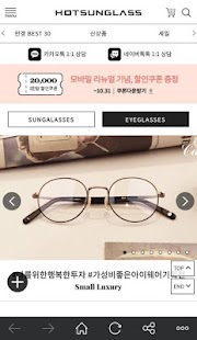 HOTSUNGLASS- screenshot thumbnail