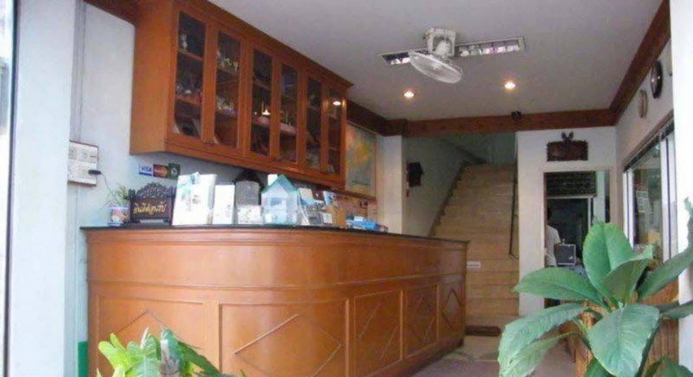 Samran Residence