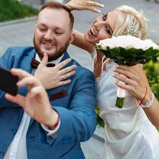 Wedding photographer Lera Kornacheva (lera479). Photo of 16.09.2018