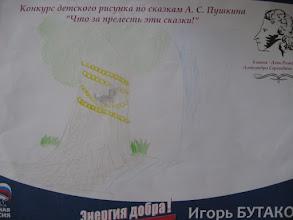 Photo: Аня Я., группа № 10