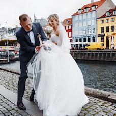 Wedding photographer Vadim Shvecov (manifeesto). Photo of 13.11.2018