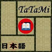 Tatami: Japanese Dictionary