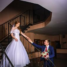 Wedding photographer Natalya Ilyasova (NatalyaIlyasova). Photo of 21.06.2017