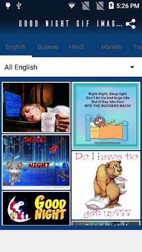 Download Good night gif images 2018 Google Play softwares