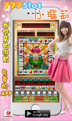 777 Slot Mario 1.11 screenshots 5