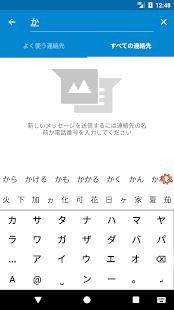Japanese Keyboard (日本語キーボード) - náhled