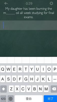 English Idioms (英語慣用句) - screenshot