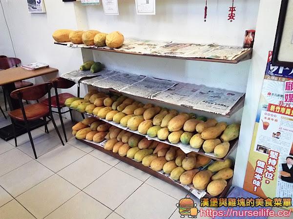 本味木瓜牛奶專賣店