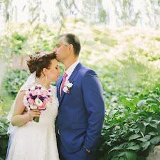Wedding photographer Svetlana Savina (sawastudiophoto). Photo of 25.10.2018