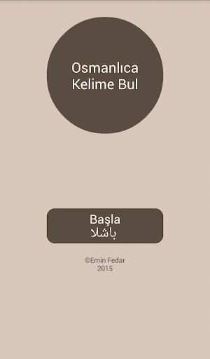 Osmanlıca Kelime Bul