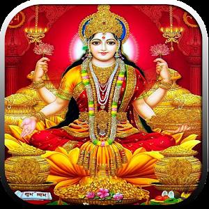 Maha Laxmi Money MANTRAs:Dhan Prapti K Upay 1 0 apk | androidappsapk co