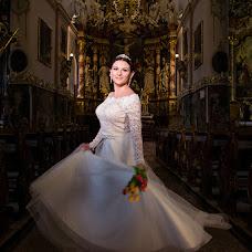 Wedding photographer Maksim Pilipenko (fotografmp239). Photo of 26.03.2018