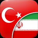 Turkish-Persian Translator icon