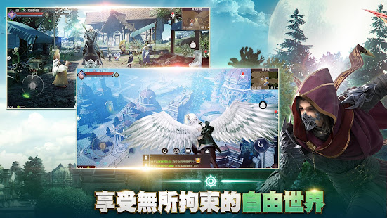 Game 遺落大陸 APK for Windows Phone
