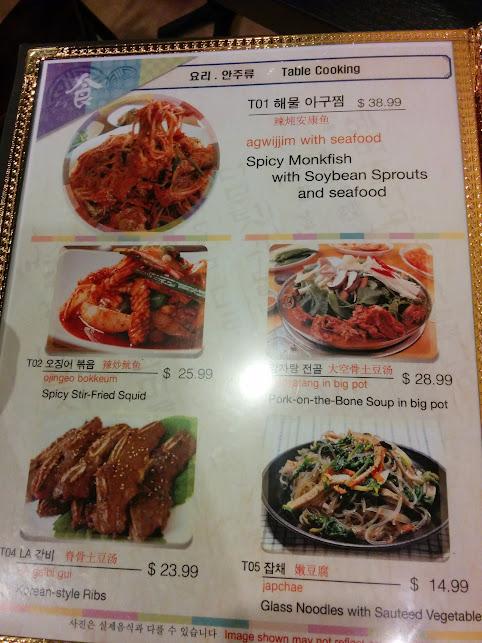 Table cooking menu at Uijeongbu Budaejiggae in Toronto 메뉴 의정부 부대찌개 토론토