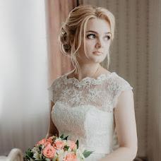 Свадебный фотограф Анна Фатхиева (AnnaFafkhiyeva). Фотография от 17.11.2018