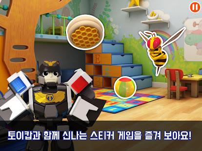 Download 토이캅 스티커북 For PC Windows and Mac apk screenshot 6