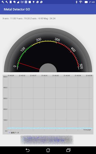 Metal Detector GO 1.0 Windows u7528 2
