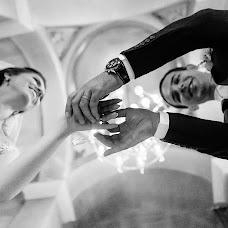 Wedding photographer Anastasiya Korotkikh (Fuxiya). Photo of 03.11.2018