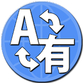 voice translate – translator