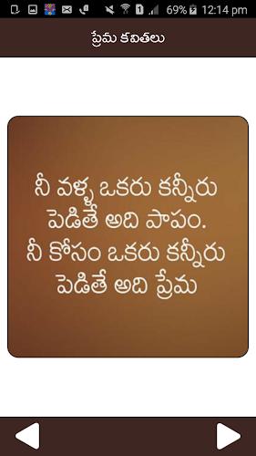 Download Love Quotes Telugu Apk Latest Version App By Vijju News