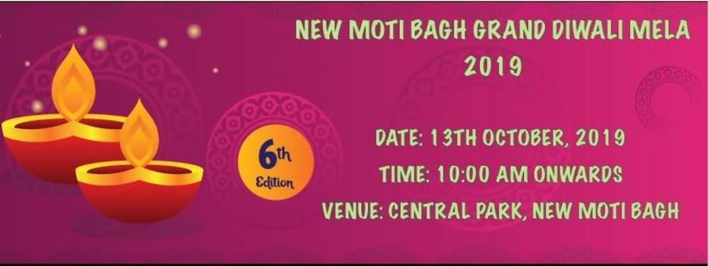 New_Moti_Bagh_Grand_Diwali_Mela_2019_1.1