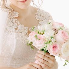 Wedding photographer Evelina Ech (elko). Photo of 15.09.2017