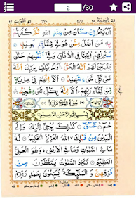 Download Para 25 of Holy Quran Tajweed Colour Coded Arabic For PC Windows and Mac apk screenshot 4