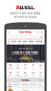 Auction screenshot 0