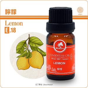 檸檬精油10ml/Lemon