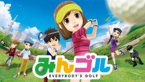 [Everybody's Golf] กอล์ฟสำหรับทุกคนมาปรากฏบนสมาร์ทโฟนแล้ว!
