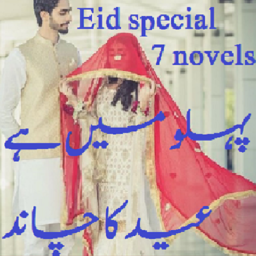 Eid Special Romantic Urdu Novels Book new story 7 – Apps bei