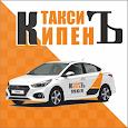 Такси Кипень — заказ онлайн