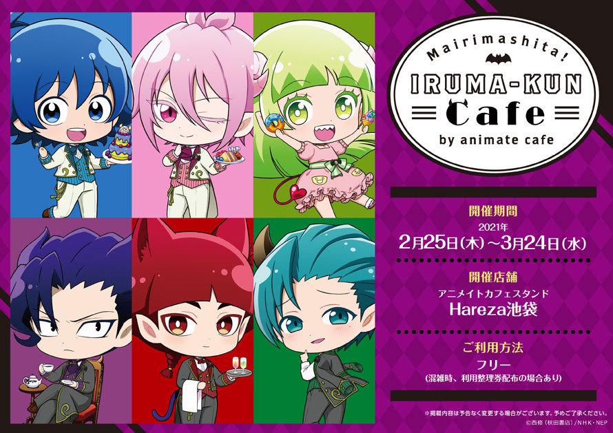Welcome to Demon School! Iruma-kun x Animate Cafe