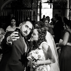 Fotógrafo de bodas Raul Muñoz (extudio83). Foto del 16.03.2019