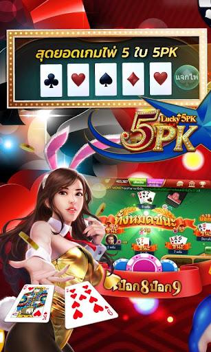 Slots Casino - Maruay99 Online Casino 1.0.38 screenshots 1