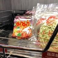 馬辣鴛鴦火鍋專賣店