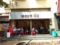 Kalyan Bhel photo 8