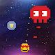 Emoji Invaders Cosmos