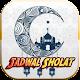 Jadwal Sholat, Kiblat, Adzan dan Tuntunan Sholat Download for PC Windows 10/8/7