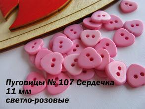 Photo: 0,45 грн шт